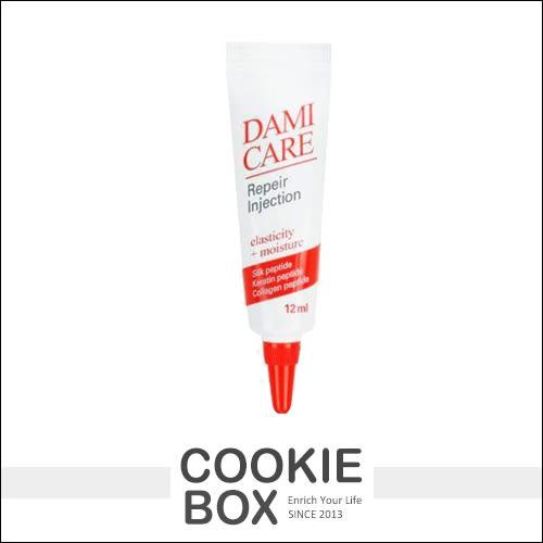 韓國 DAMI CARE 髮絲 美縫劑 12ml 頭髮 免沖洗 蛋白 護髮 精華 修護 髮質 *餅乾盒子*