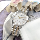 CITIZEN 星辰表 / BM7466-81H / 光動能 簡約時尚 日期 礦石強化玻璃 不鏽鋼手錶 銀白x鍍香檳金 40mm