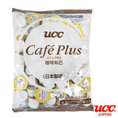【UCC】 Cafè Plus 咖啡知己 奶油球  4.5ml*50入 / 包
