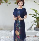 媽媽禮服媽媽裝旗袍連身假兩件氣質高貴禮服改良版旗袍女 生活主義