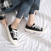 帆布鞋女2019秋款小白鞋布鞋百搭學生餅干潮鞋秋冬季加絨板鞋棉鞋