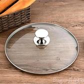 鍋蓋 鍋蓋家用鋼化玻璃蒸鍋炒菜鍋蓋子透明圓形通用款耐高溫32cm28 LX  【618 大促】