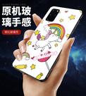 三星S20 Ultra手機殼夢幻獨角獸 SamSung S20手機套 三星S20全包防摔保護殼 Galaxy S20+保護套