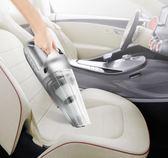 車載吸塵器無線兩用小型干濕汽車車內充電式12v