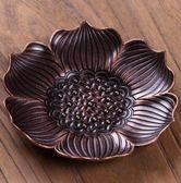 供佛果盤銅合金寺廟供盤水果盤家用貢盤