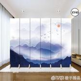 定制 歐式屏風隔斷客廳裝飾牆現代簡約行動折疊臥室雙面布藝房間小戶型  (橙子精品)