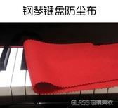 鋼琴鍵盤布電鋼琴防塵布鍵盤尼鋼琴罩通用加厚 琉璃美衣