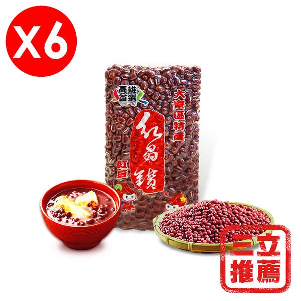 【大寮農會】紅晶鑽紅豆 產銷履歷認證6入組-電電購