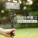 云騰3280手機支架八爪魚三腳架微單相機桌面網紅直播抖音手持架子戶外單反 WD小時光生活館