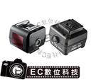 【EC數位】ROWA 唯卓 FC-8N 光引閃熱靴轉換器 通用型 光觸發器 引閃 離機閃 同步器