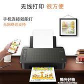 佳能ts308打印機家用小型手機無線wifi相片照片打印機復印黑白彩色 NMS陽光好物