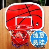 兒童懸掛式籃球板籃球架鐵籃筐
