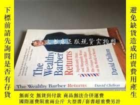 二手書博民逛書店the罕見wealthy barber returnsY1671