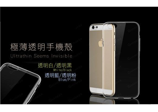 "FEEL時尚 華碩 ZenFone GO TV ZB551KL 5.5"" 超薄 TPU 清水套 隱形套 透亮 背蓋 軟殼 手機套 果凍套"
