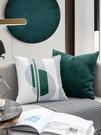 雪尼爾輕奢客廳沙發抱枕靠墊北歐風格現代簡約護腰靠枕靠背墊軟包 NMS蘿莉新品