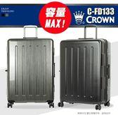 行李箱 27吋 皇冠Crown旅行箱C-FD133《熊熊先生》