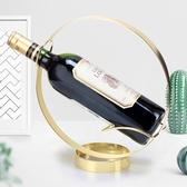 酒架 歐式創意紅酒架擺件紅酒架現代簡約酒柜裝飾品展示架葡萄酒架家用【快速出貨八折】