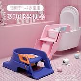 兒童多功能階梯坐便器樓梯式寶寶馬桶圈摺疊架男孩如廁訓練神器女 ATF 秋季新品