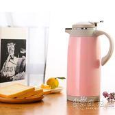 保溫壺家用熱水瓶保溫水壺大容量開水瓶玻璃內膽暖壺暖水瓶學生  聖誕節歡樂購