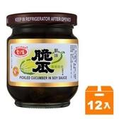愛之味 鮮味脆瓜 玻璃罐 180g (12罐)/箱