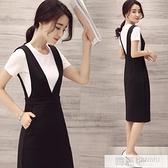 夏裝女胖mm2020新款套裝顯瘦兩件套吊帶裙胖妹妹洋裝  4.4超級品牌日