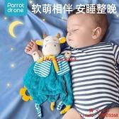 安撫巾嬰兒可入口睡眠豆豆安撫玩偶哄寶寶睡覺神器毛絨玩具【齊心88】
