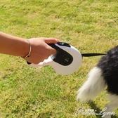 狗狗牽引繩小型犬遛狗神器自動伸縮狗繩泰迪金毛專用中型犬狗錬子 范思蓮恩