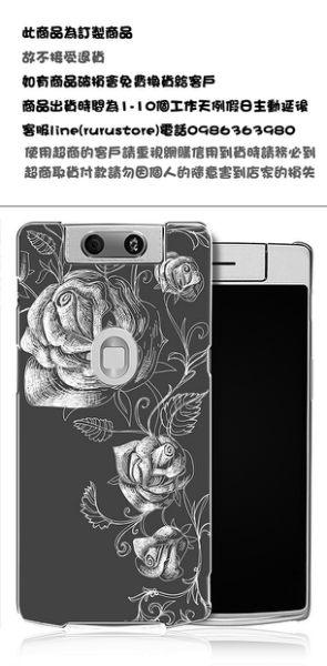 ♥ 俏魔女美人館 ♥ 【灰色玫瑰*輕立體浮雕硬殼】OPPO N3手機殼 手機套 保護套 保護殼