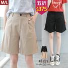【五折價$375】糖罐子車線壓摺造型雙口袋純色短褲→現貨(M/L)【KK6954】