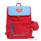 韓版小學生女兒童書包 6-12歲多功能雙肩背包輕便減壓1-3-4-6年級『櫻花小屋』