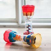 嬰幼兒童戲水杯洗澡沐浴玩具寶寶浴盆玩水旋轉舀水戲水萬花筒