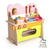 木制兒童仿真家家酒廚房灶臺做飯遊戲玩具禮物【步行者戶外生活館】