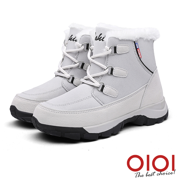 雪靴 北歐時尚防潑水保暖短筒雪靴(淺灰) *0101shoes【18-1622gy】【現+預】