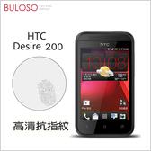 《不囉唆》HTC Desire200高清抗指紋(前) 螢幕/保護/貼膜/HTC(不挑色/款)【A275415】