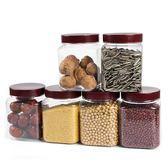 新年大促 五谷雜糧收納盒塑料瓶子透明食品豆子干果廚房儲物儲存罐子密封罐