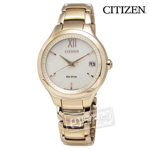 CITIZEN L 星辰表 / EO1163-57P / 清爽氣息光動能鋼帶腕錶 裸色x香檳金 32mm
