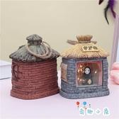 懷舊裝飾可愛擺件裝飾品文創意情人節桌面【奇趣小屋】