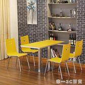 小吃奶茶肯德基漢堡店桌椅組合簡約飯店面館快餐桌椅長方形經濟型【帝一3C旗艦】IGO