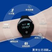 智慧手環 多功能男女睡眠監測來電提醒運動遠程拍照鬧鐘手環『快速出貨』
