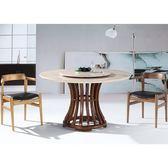 餐桌 PK-735-4 C08 4.5尺圓桌 (不含椅子)【大眾家居舘】