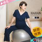 【HB3837】哺乳衣素面交叉領絲質棉套裝