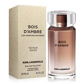 Karl Lagerfeld卡爾·拉格斐 古木琥珀男性淡香水-Tester(100ml)【ZZshopping購物網】