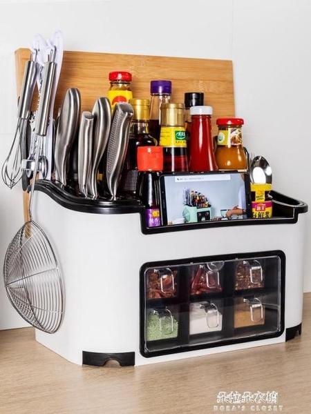刀架 廚房置物架刀架調味瓶調料架子多功能神器 朵拉朵衣櫥