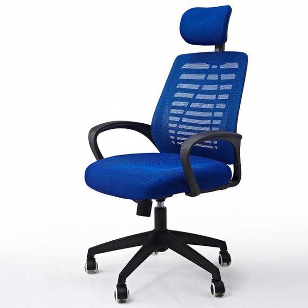 交換禮物-電腦椅 簡約職員椅會議椅辦公椅子靠背網布家用電腦椅人體工學轉椅弓形椅XW