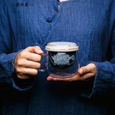 618好康又一發耐熱加厚玻璃泡茶杯過濾內膽花茶杯