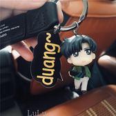 汽車鑰匙扣掛件男士女款情侶鑰匙鍊韓國可愛 創意美少女鑰匙掛飾【快速出貨85折】