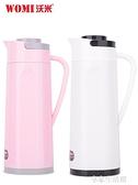 熱水瓶家用保溫水壺玻璃內膽暖壺學生用歐式暖瓶大容量開水瓶-金牛賀歲