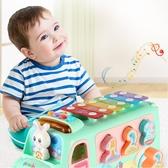 手敲琴寶寶益智玩具八音敲擊樂器音樂玩具琴【聚可愛】