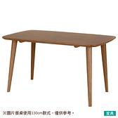 ◎橡膠木餐桌 NUTS TW 150 NITORI宜得利家居