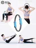 普拉提圈開肩瑜伽圈背大腿普拉提器材魔力瑜珈圈環 朵拉朵